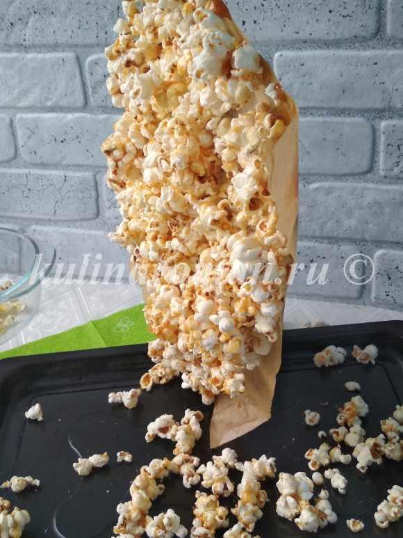 попкорн в карамели рецепт
