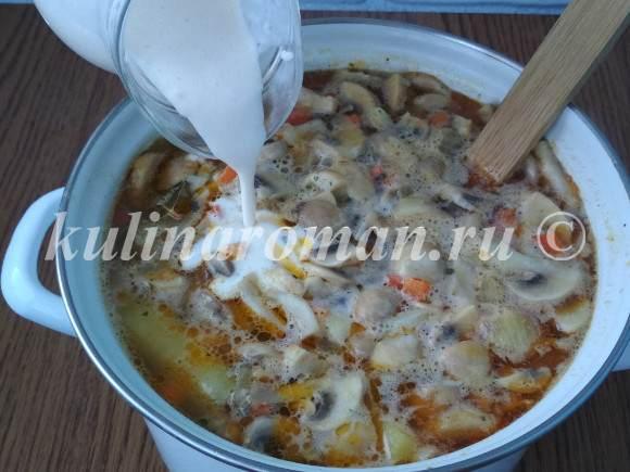 картошка с грибами в сливочном соусе