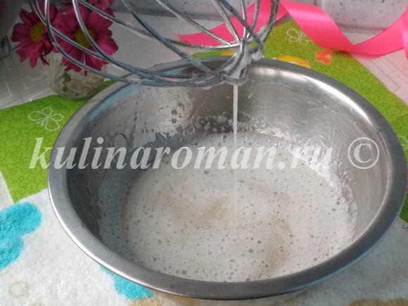 прогреваем белки на водяной бане