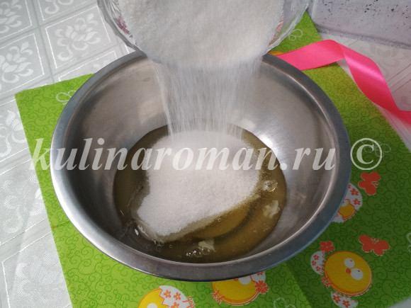 меренга рецепт