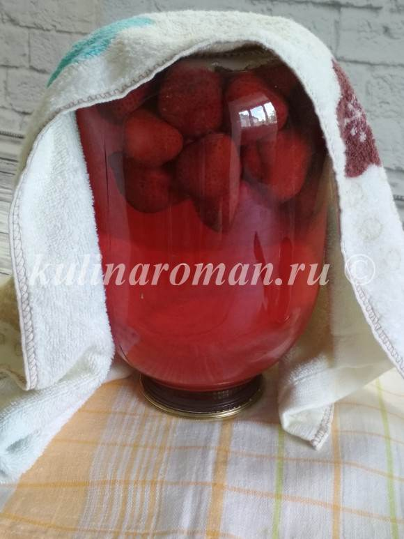 рецепт компота из клубники