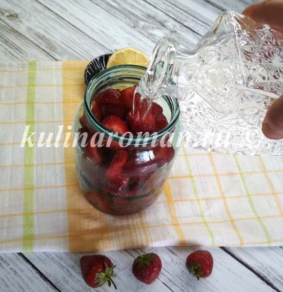 залить клубнику водкой