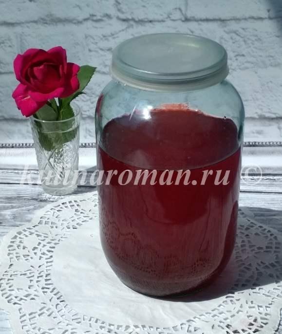 клубничный ликер фото рецепт