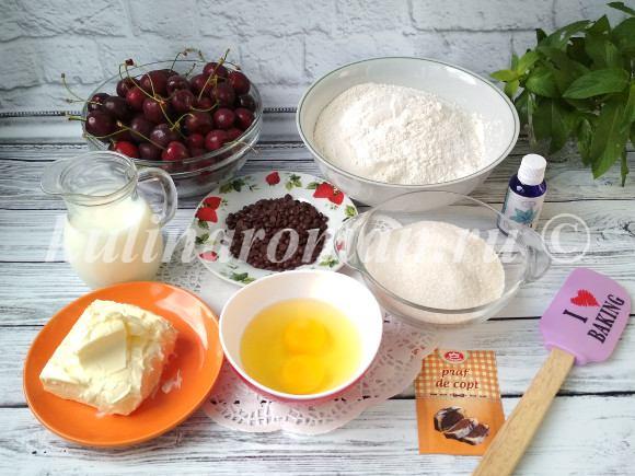 пирог ягодный на молоке
