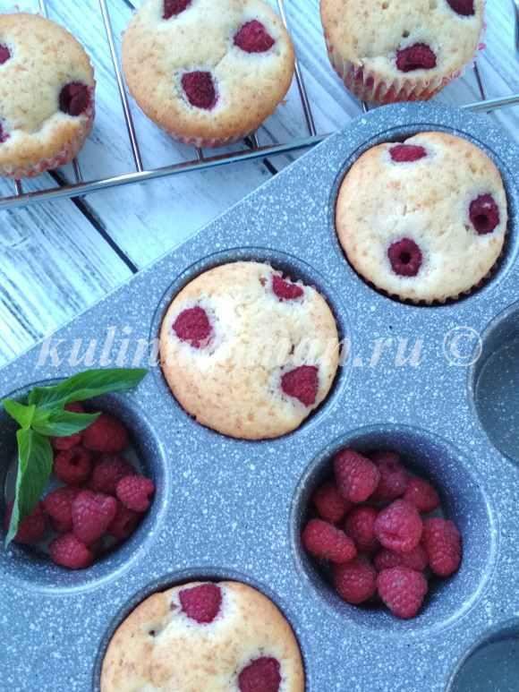 как приготовить кексы с малиной