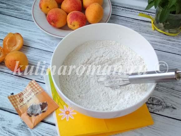 пирог с абрикосами пошаговый рецепт