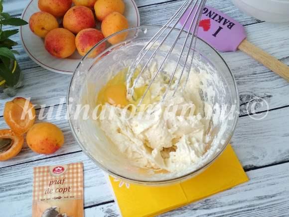 кексовый пирог с абрикосами