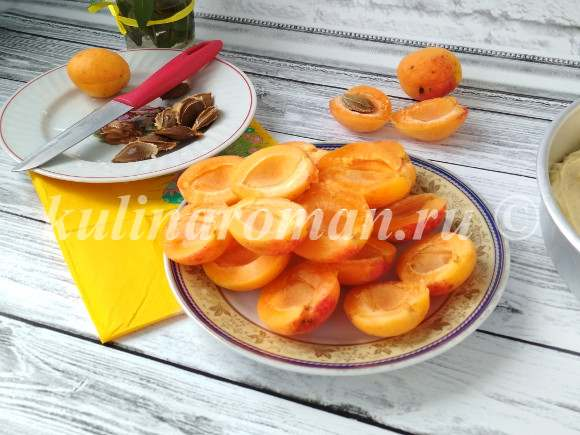 что испечь с абрикосами
