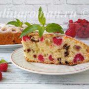 простой пирог с малиной