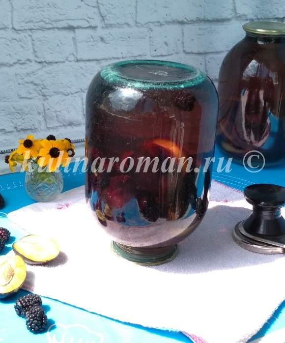 ежевика на зиму рецепт с фото