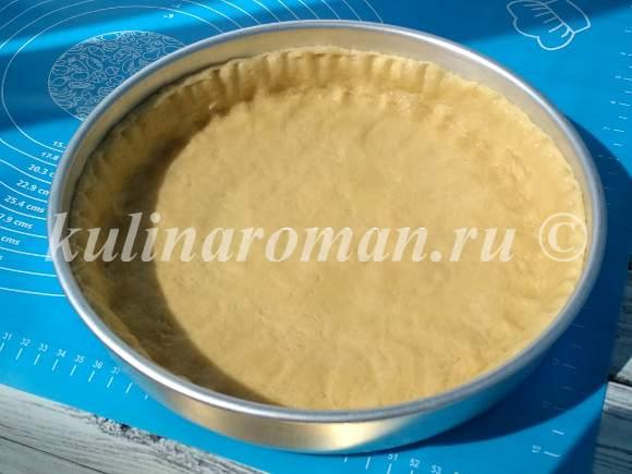 тесто песочное для пирога