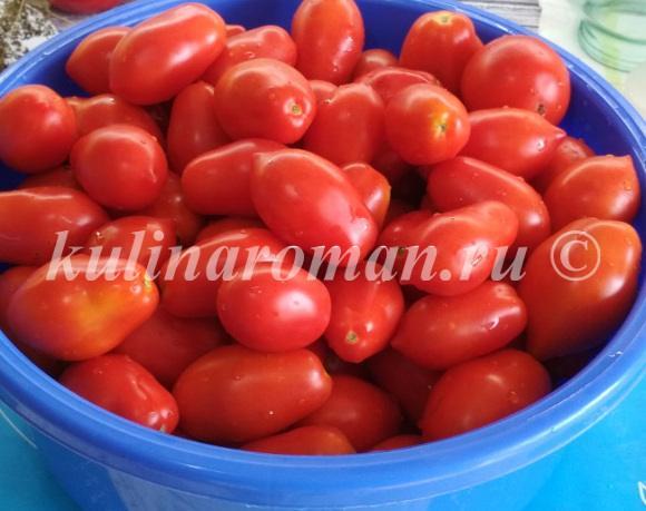 помидоры на зиму