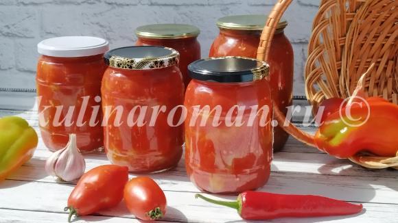 лечо из перца и помидор рецепты