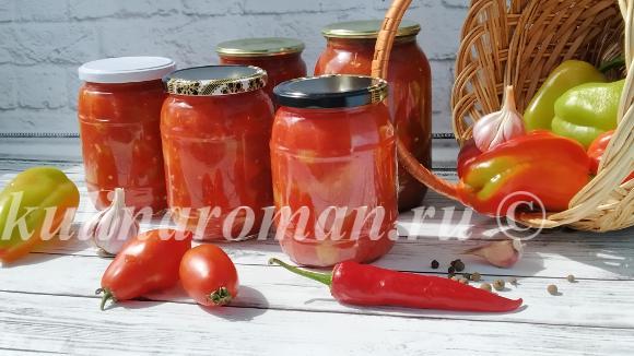 лечо на зиму из помидор и перца