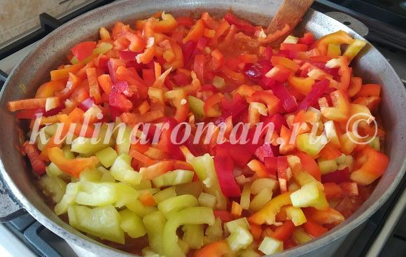 салат с перцем на зиму