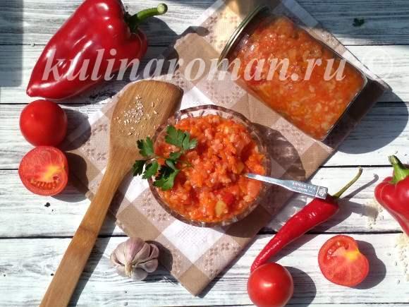 салат с рисом на зиму завтрак туриста
