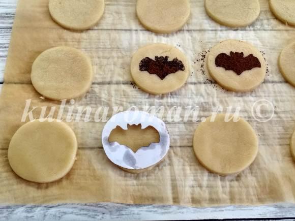 печенье рецепт с фото