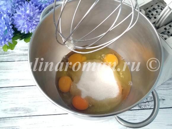 взбить яйца