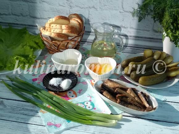 бутерброды вкусный рецепт со шпротами