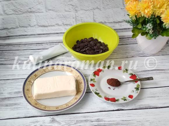 рецепт ганаша
