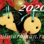 печенье для мышки
