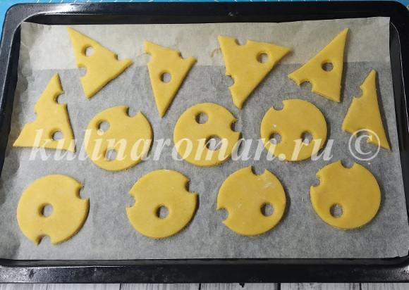 печенье в виде сыра