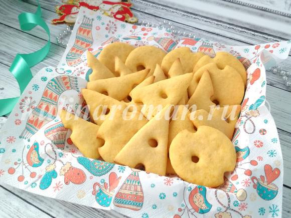 новогоднее печенье в виде сыра