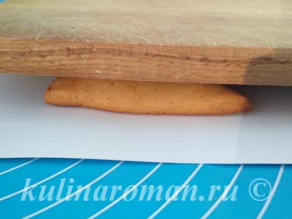 рецепт имбирных пряников