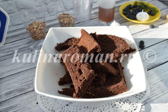 шоколадные трайфлы