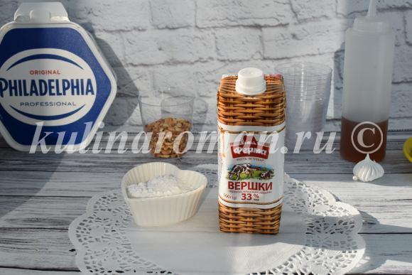 рецепт сливочного крема