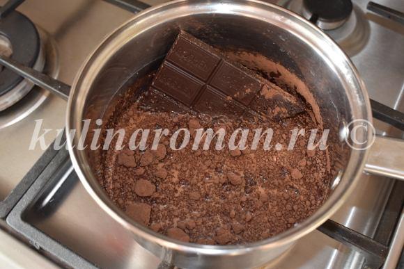 напиток горячий шоколад как приготовить