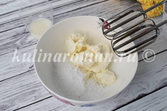 сливочная глазурь для булочек