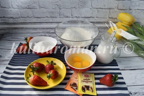 рецепт пирога на кефире