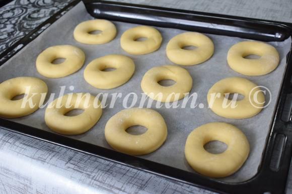 пончики вкусные