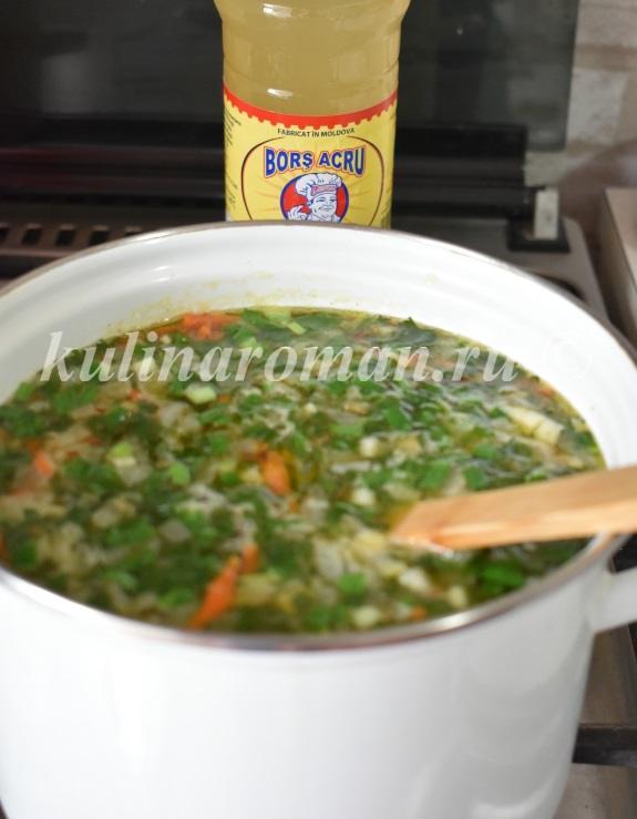рецепт простого супа