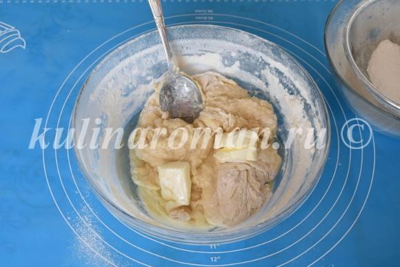 рецепт вкусного козонака