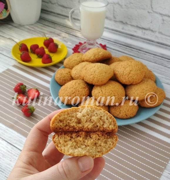 вкусное медовое печенье