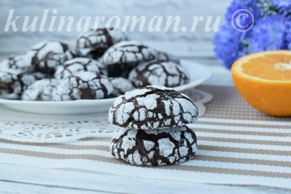 мраморное печенье рецепт с фото