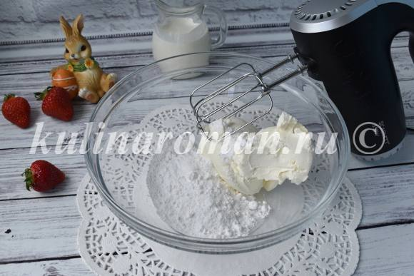 взбиваем сыр с сахарной пудрой