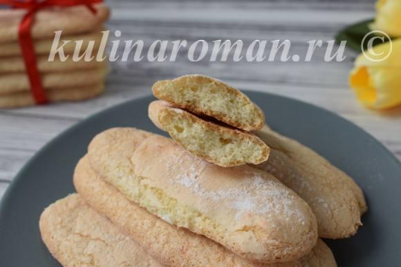 воздушное печенье бисквитное