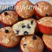 домашние вкусные кексы