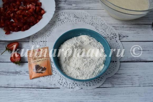 рецепт клубничных кексов