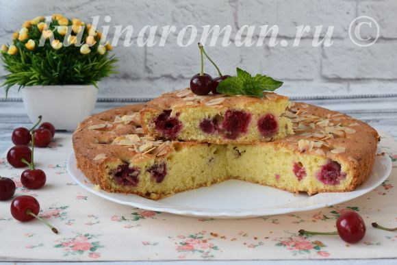 рецепт вкусного пирога