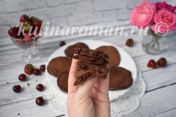 вкусные шоколадные панкейки