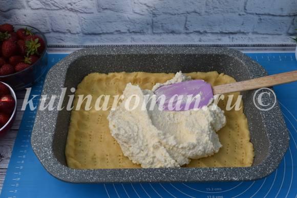 как приготовить вкусный пирог с творогом