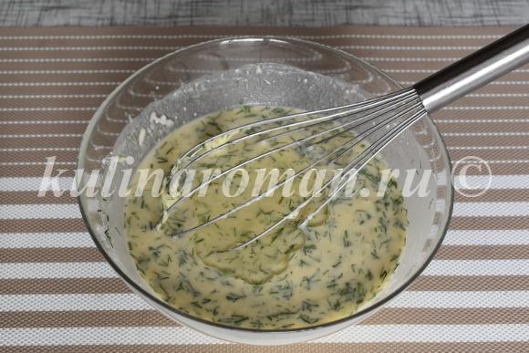 вкусные блинчики с зеленью