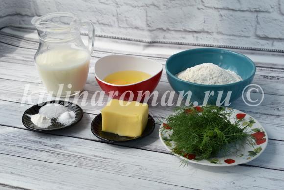 блины с сыром и укропом