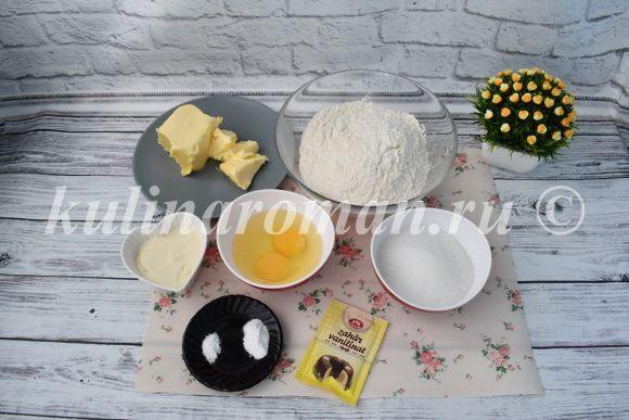 рецепт печенья из песочного теста