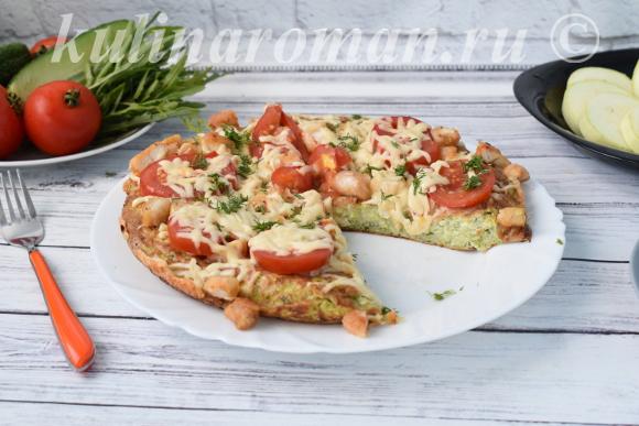 рецепт кабачковой пиццы