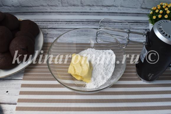 как приготовить крем чиз